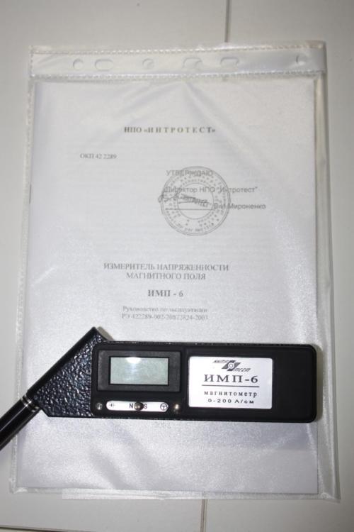IMG 8905