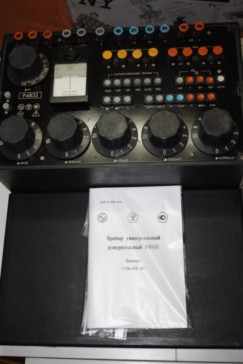 IMG 8908